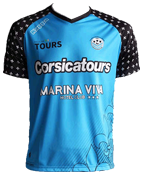 Maillot Home 17/18